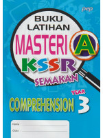 Buku Latihan Masteri A KSSR Semakan Comprehension Year 3