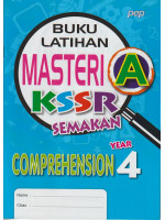 Buku Latihan Masteri A KSSR Semakan Comprehension Year 4
