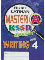 Buku Latihan Masteri A KSSR  Writing Year 4