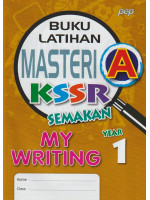 Buku Latihan Masteri A KSSR Semakan My Writing Year 1