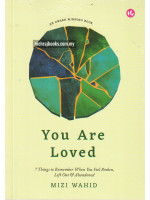 You Are Loved S/C