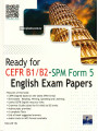 Ready for CEFR B1/B2 SPM Form 5 English Exam Papers