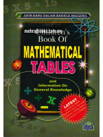 Children's Book Of Mathematical Tables and Information On General Knowledge