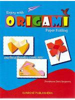 Enjoy With Origami Paper Folding 5