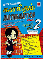 Tutor Standard Mathematics Year 2 கணிதம் ஆண்டு 2-Bilingual