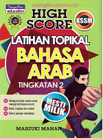 High Score Latihan Topikal Bahasa Arab Tingkatan 2