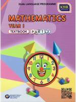Textbook Mathematics Year 1 Part 2 - DLP