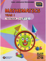 Textbook Mathematics Year 1 Part 1 - DLP