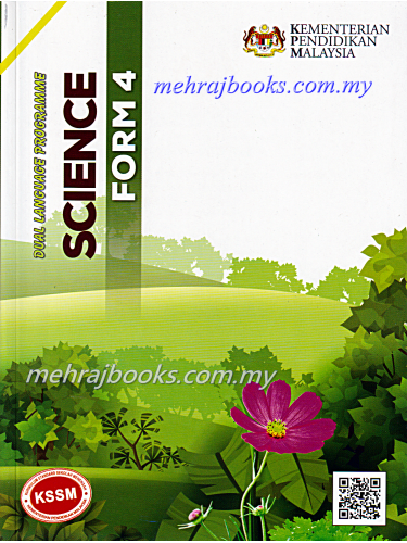 Textbook Science Form 4-DLP