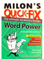 Milon's Quick-Fix: The Ultimate Vocabulary Builder Word Power