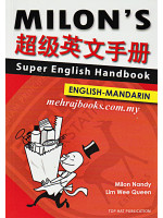 Milon's Super English Handbook 超级英文丰册