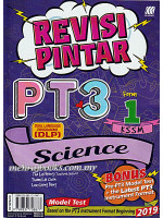 Revisi Pintar PT3 Form 1 KSSM Science-DLP