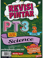 Revisi Pintar PT3 Form 2 KSSM Science-DLP