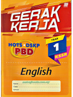 Gerak Kerja KSSR English Year 1