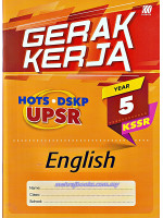 Gerak Kerja KSSR English Year 5