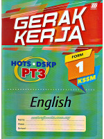 Gerak Kerja KSSM English Form 1